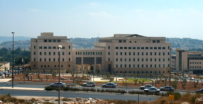 Ministry of Economy State of Israel